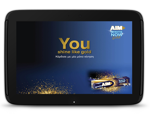 aim mobile application