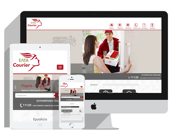 eltacourier website
